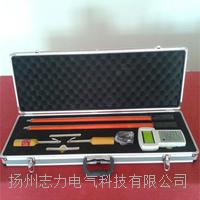 WXH高压无线核相仪 WXH