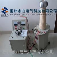 交直流高压试验变压器 YD系列