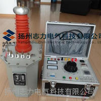 LHP-20A-40系列0.1Hz超低频交流耐压测试装置 LHP-20A-40