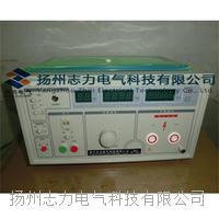 LHP-20B-40系列0.1Hz超低频交流耐压测试装置 LHP-20B-40系列0.1Hz