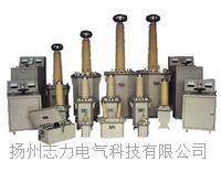 YD-5/50试验变压器 YD-5/50