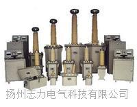CYD--10/50超轻型试验变压器 CYD--10/50