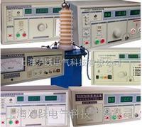 耐压测试仪,高压测试仪