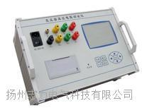 HD3310C变压器直流电阻测试仪