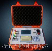 XJZ直流电阻快速测量仪 XJZ
