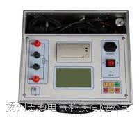 KY2521B直流低电阻测试仪 KY2521B