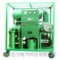 XJDL-50真空滤油机
