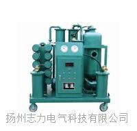 TYA-L真空滤油机