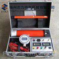ZGF-2mA/250kV直流高压发生器 ZGF-2mA/250kV