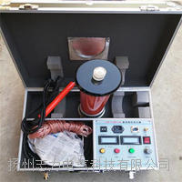 ZGF-5mA/300kV直流高压发生器 ZGF-5mA/300kV