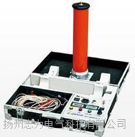 LHP-0202A(高频)直流高压发生器