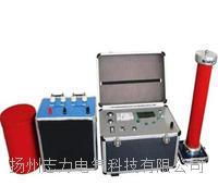 调频串并联谐振工耐压试验成套设备