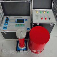 变频串并联谐振工频耐压试验设备