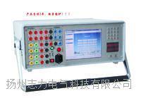 六相微机继电保护测试仪厂家、价格