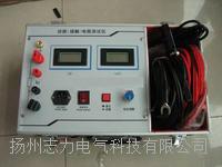 SMDD-108型 回路(接触)电阻测试仪 SMDD-108型