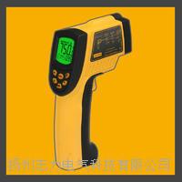 AR852B+ 工业型红外测温仪 AR852B+