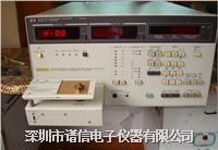 阻抗分析仪HP4191A HP4191A