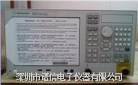 网络分析仪E5071C 8.5G E5071C