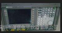 深圳E4403B二手 E4403B