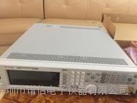 N5173B信号发生器 N5173B