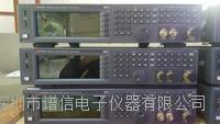 信号发生器N5182B 9KHZ--6GHZ