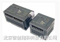 Versamax PLC系列 Versamax PLC系列