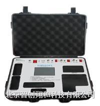YPF-10S油品质量分析仪 YPF-10S