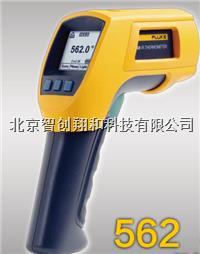 美国ELUKE红外测温仪F562 F562