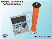 直流高压发生器 GYZF200KV/2mA