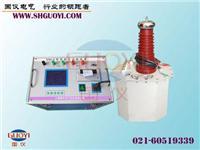 程控工频耐压试验装置 GYZY-B