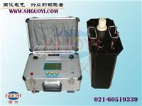 超低频高压发生器 GYCDP