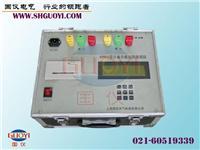 变压器空载短路测试仪 GYBDS