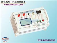 配电网电容电流测试仪 GYPD-A