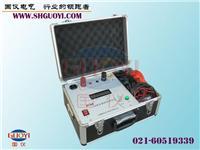 智能回路电阻测试仪 GY-200