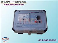 矿用杂散电流测定仪 GYFZ-3