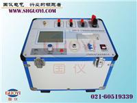 CT伏安变比极性综合测试仪 GYFA-IV