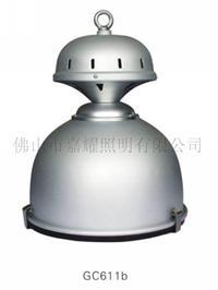 上海亚明 亚字GC611b-100W工矿灯
