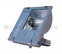 飞利浦泛光灯 RVP350-250W钠灯具 L RVP350/SON-T 250W L