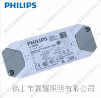 飞利浦LED驱动电源 Xitanium 21W 0.5A 42V I 230V 飞利浦LED驱动电源 Xitanium 21W 0.5A 42V I 230V