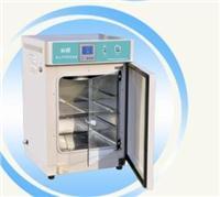 隔水式培养箱GH400 GH400