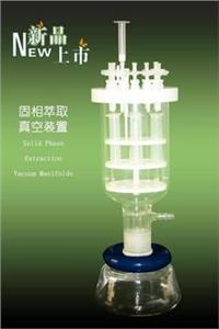 hanuo固相萃取SPE-12  SPE-12