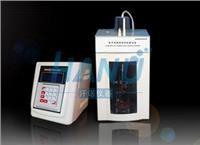 液晶型超声细胞粉碎机价格,超声波乳化仪 HN-1000Y