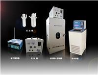 上海光化学反应器国产精品高清视频免费说明 HANUO-II