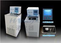 高低温一体恒温循环器价格/报价 HNGD-10200-5