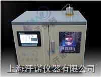 多功能恒温超声波提取机  HN-1000CT