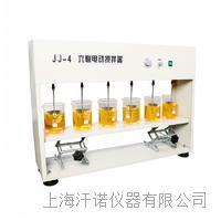 六联分控電動攪拌器 JJ-4