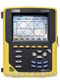 法国CA电力质量分析仪CA8335 CA8335