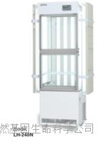 人工气候箱《开放型》 恒温/ 恒温•恒湿型 Biotron Open Type