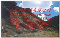 钛克网/布鲁克网/TECCO高强格栅网高山防护值得信赖