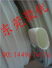 Φ25mm耐高溫玻纖套管 JYT